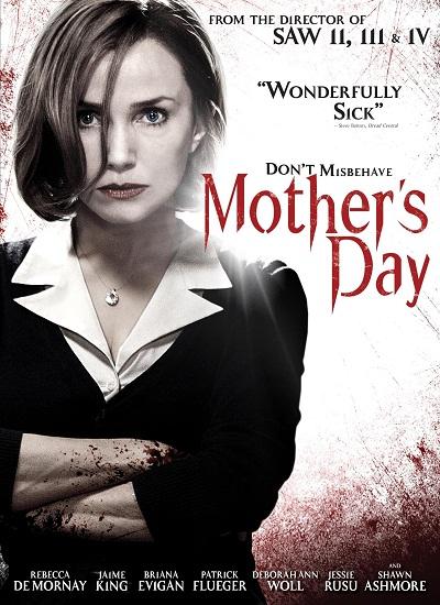دانلود فیلم Mothers Day 2010