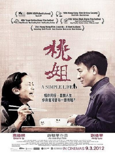 دانلود فیلم A Simple Life 2011