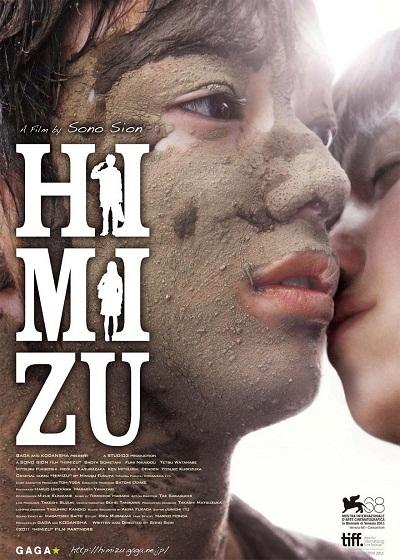 دانلود زیرنویس فارسی فیلم Himizu 2011