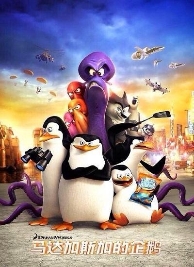 دانلود انیمیشن Penguins of Madagascar 2014 BluRay 720p
