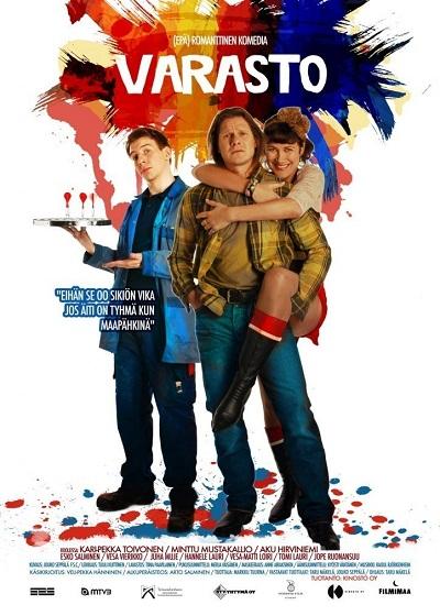 دانلود فیلم The Storage 2011
