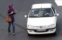 گزارش و تصاویری از مزاحمت های خیابانی دختران در تهران
