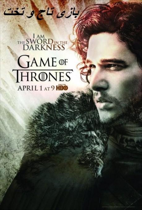 دانلود سریال بازی تاج و تخت Game Of Thrones فصل پنجم