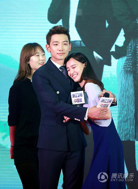 2015.07.13 Diamond Lovers Press Conference (Persian Clouds) (86).jpg