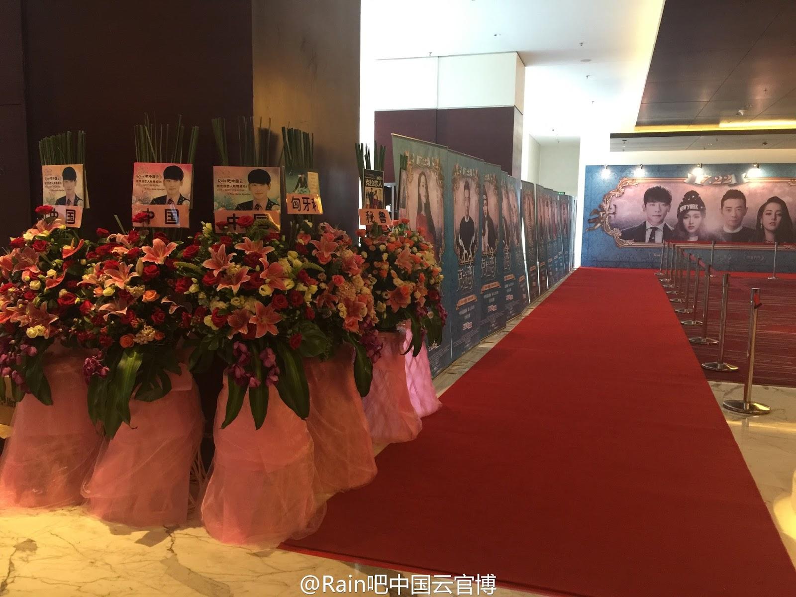2015.07.13 Press Conference Location (30).jpg