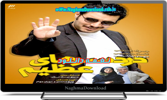 TV Naghma.jpg