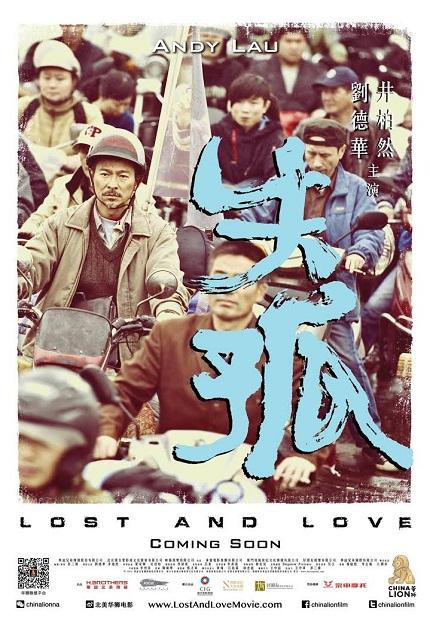 دانلود فیلم Lost and Love 2015