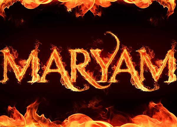 اسم مریم طرح آتشین
