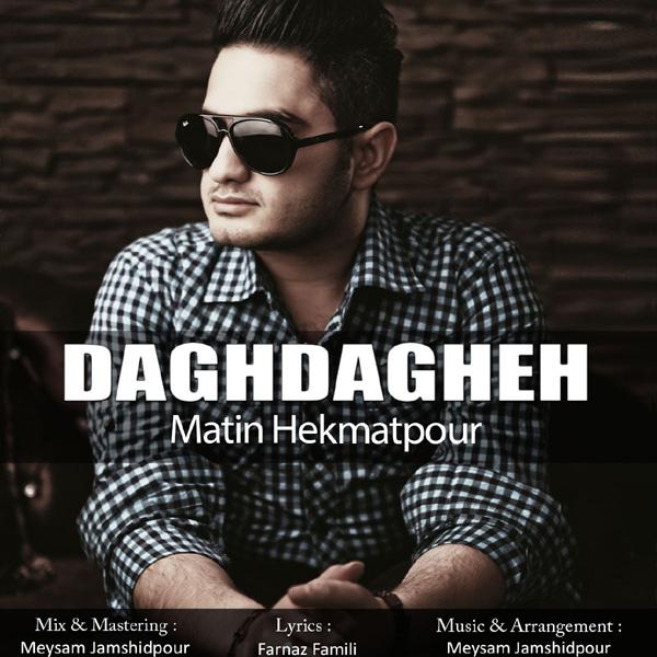 Matin Hekmatpour - Daghdaghe