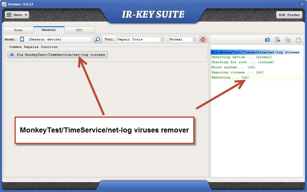 �������������� ������� ����� IR-Key Suite 5.0.13