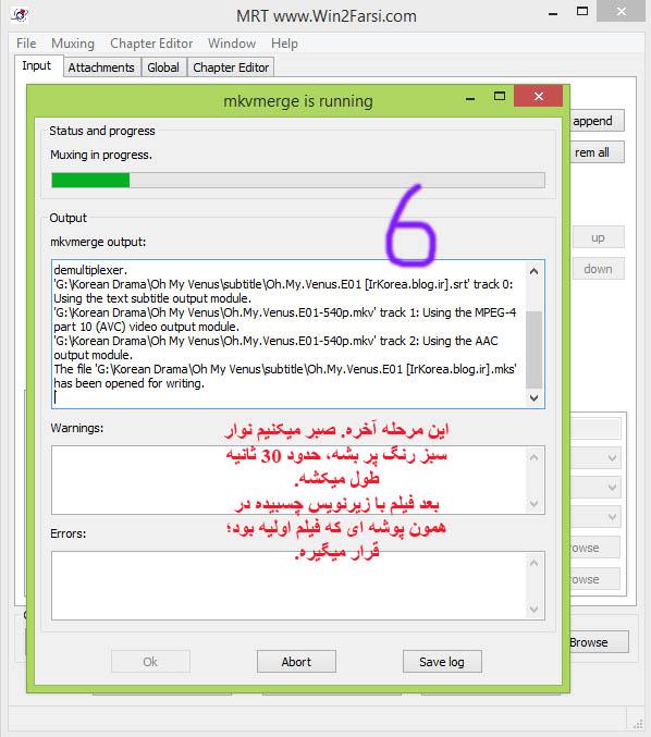 cmg467lih880 - paste subtitle