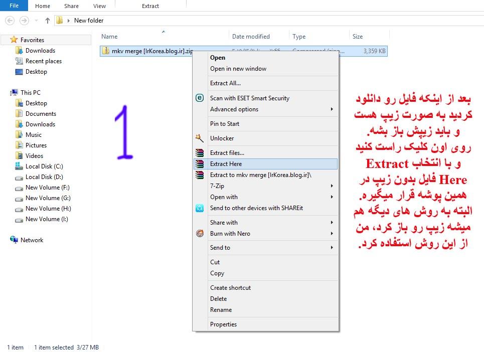 lsm4w4npc2dp - paste subtitle