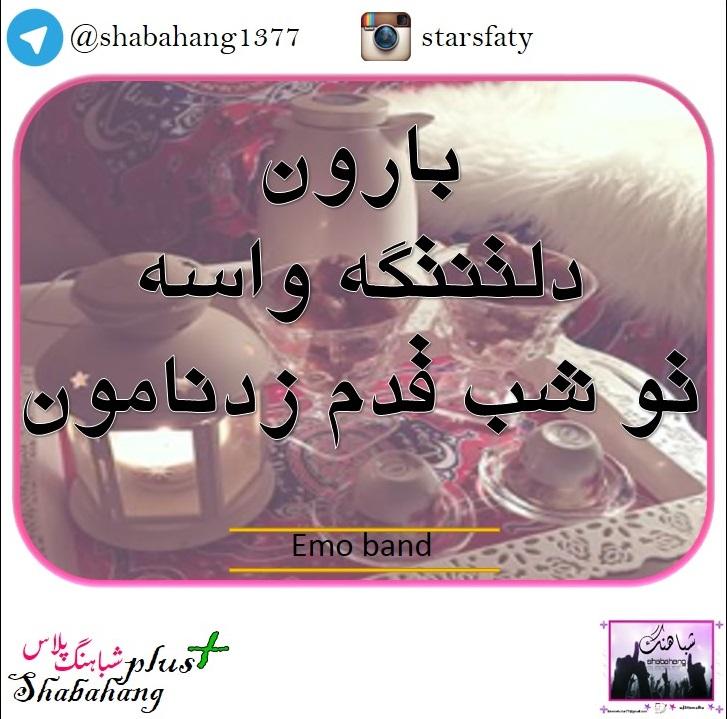 weyebao4saqw.jpg