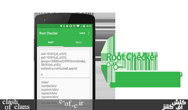 نرم افزار برسی کردن روت بودن اندروید-Root Checker Pro v3.97.0.69