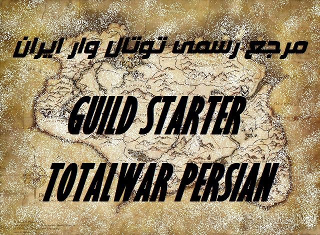 GUILD STARTER.jpg