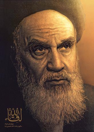emam-khomeini-Preview.jpg