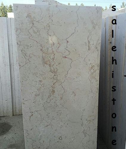 فروش سنگ مرمریت صلصالی |فروش سنگ ساختمان