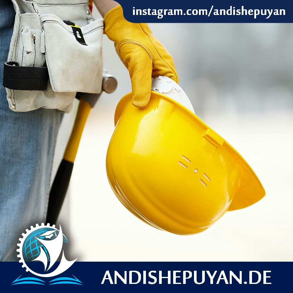 مهندسین در آلمان