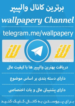 wallpapery