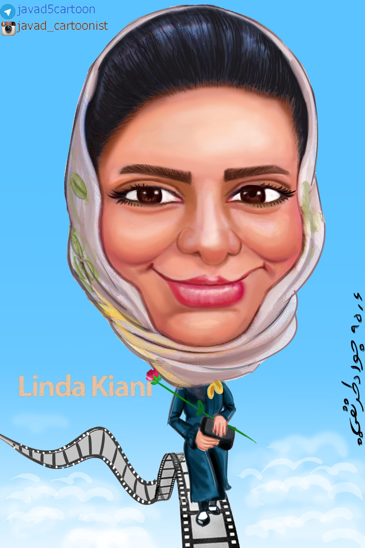 لیندا کیانی 2.jpg