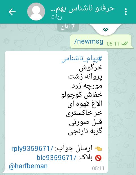 Screenshot_۲۰۱۶-۱۰-۳۱-۱۹-۳۲-۱۳.png