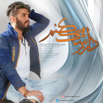 متن آهنگ دارم شک میکنم از مهران باقری