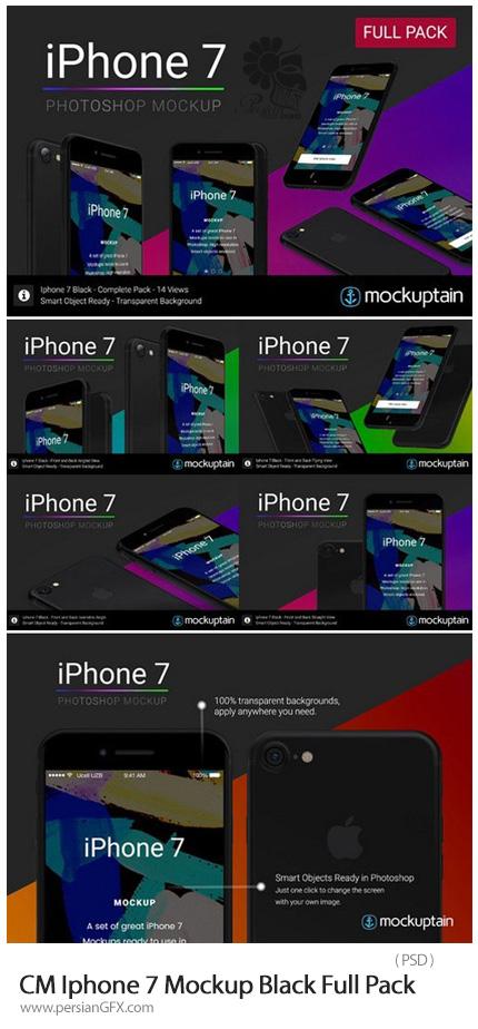 دانلود موکاپ لایه باز آیفون 7 در زاویه های مختلف