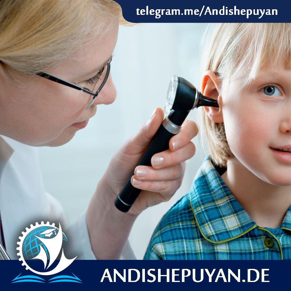 پزشکی در آلمان اندیشه پویان
