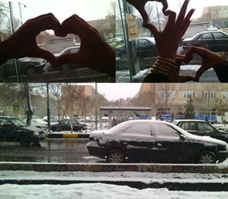 برف.png