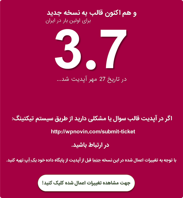 zephyr3.7-market4.1.png.pagespeed.ce.Uc3AAM9dDT.png