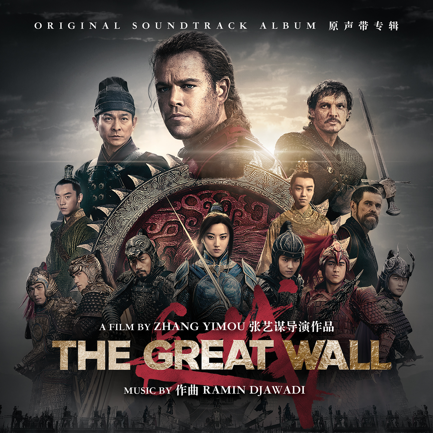00-ramin_djawadi-the_great_wall_(original_soundtrack_album)-web-cpop-2016-cover-tosk.jpg
