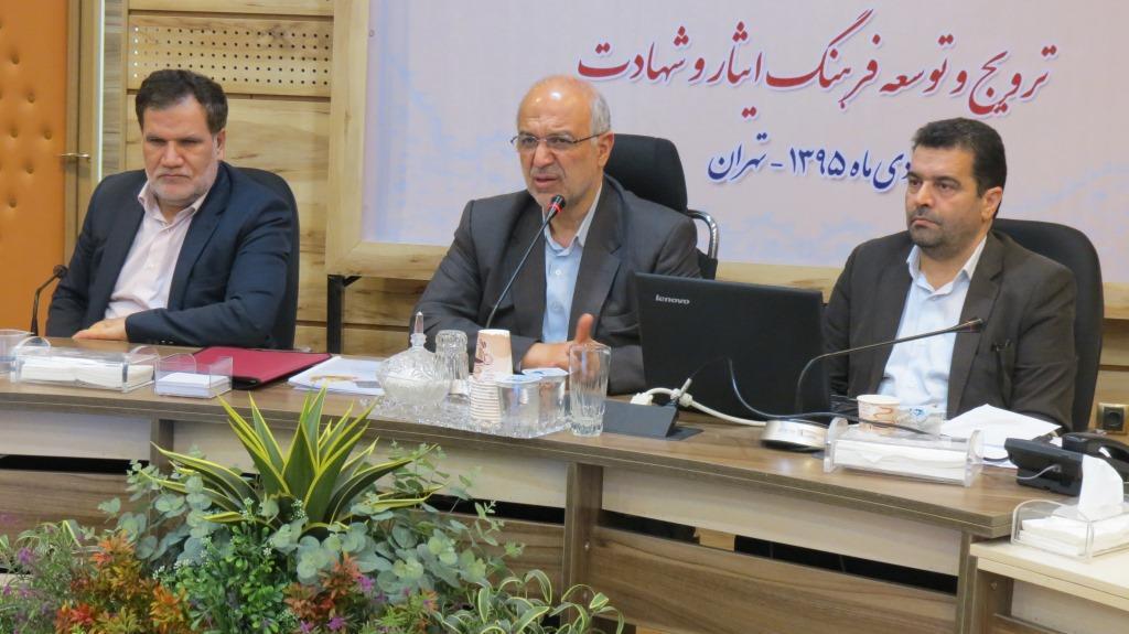 25 همراه، 25 همیار برای ایثار در 25 استان