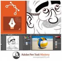 دانلود آموزش پیشرفته کار با ابزار Pen در نرم افزار های ادوبی فتوشاپ و ایلوستریتور و ایندیزاین از لین�