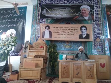 برگزاری مراسم ارتحال  آیت ا... رفسنجانی در حسینیه گلزار شهدا  قهدریجان با سخنرانی امام جمعه شهر