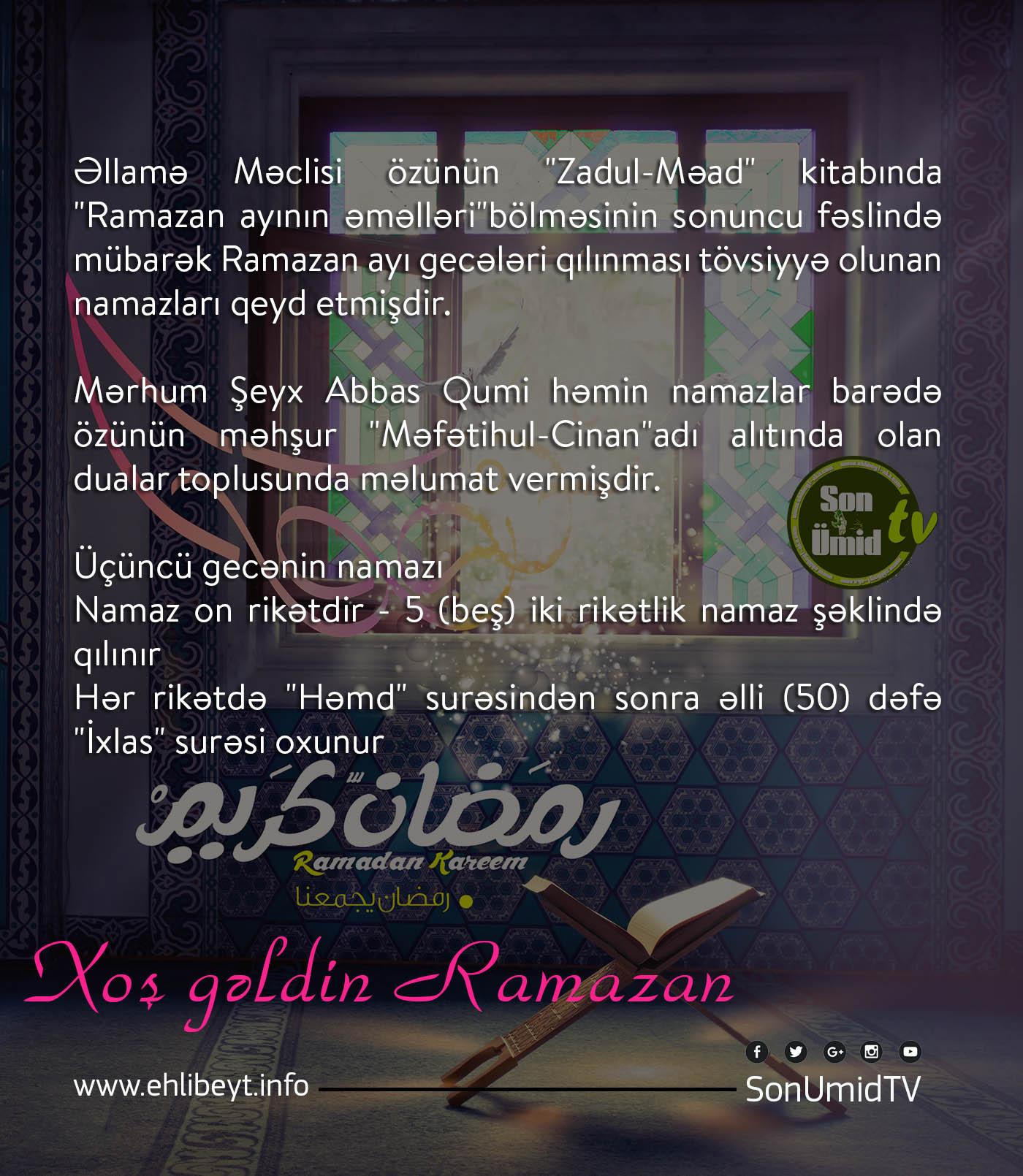 Mübarək Ramazan ayı - 3-cü gecənin namazı