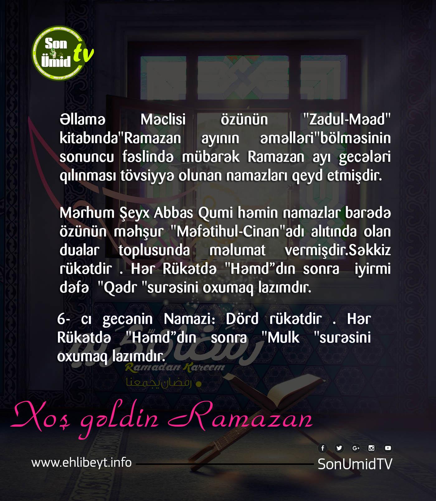 Mübarək Ramazan ayı ( 6- cı gecənin Namazı)