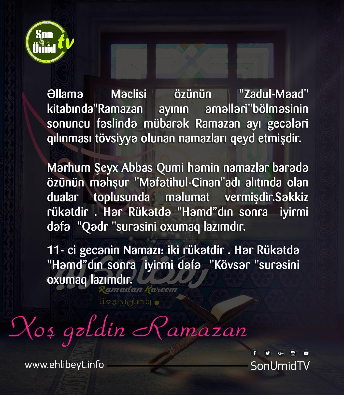 Mübarək Ramazan ayı ( 11- ci gecənin Namazı)