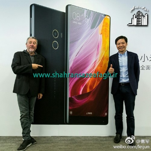 xiaomi-mi-mix-philippe-starck-lei-jun (Copy…