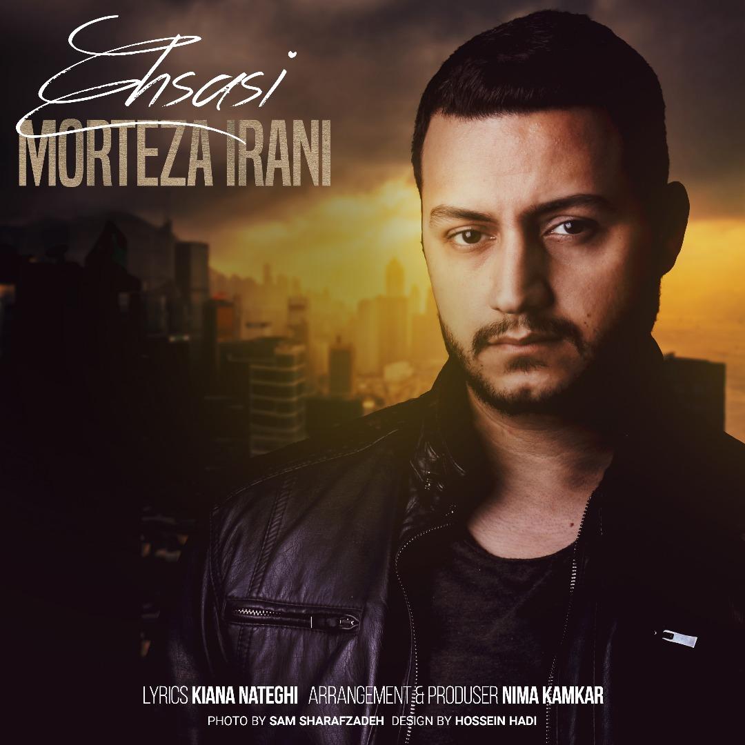دانلود آهنگ جدید مرتضی ایرانی به نام احساسی