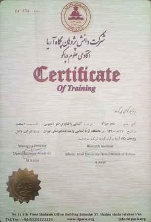 certificat miraba