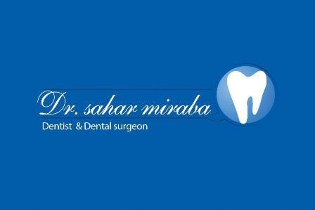 گالری تصاویر مطب دکتر میرآبا