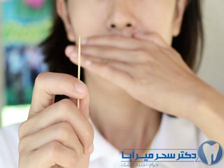 استفاده از خلال دندان