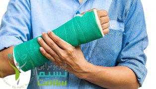 فیزیوتراپی و درمان شکستگی مچ دست