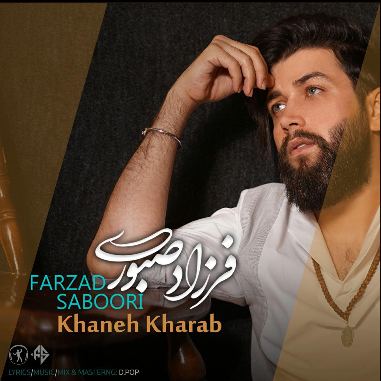 Farzad Saboori – Khane Kharab
