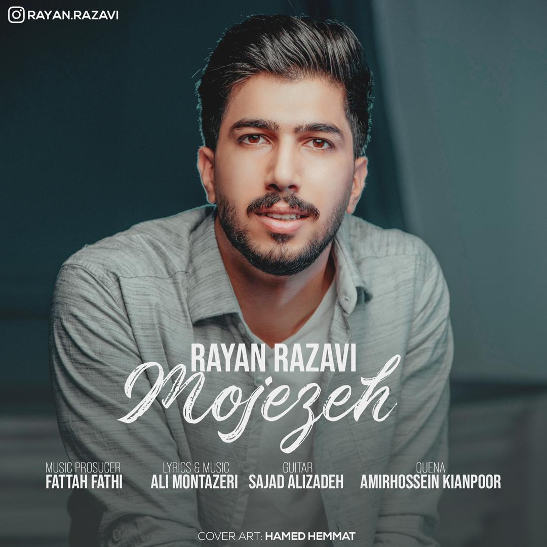 Rayan Razavi – Mojezeh
